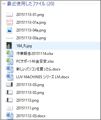 20151113-04a.png