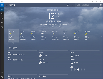 20151130-07a.png