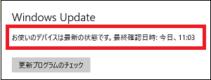 20151205-04a.png