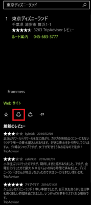 20160207-04c.png