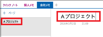 20160302-03b.png