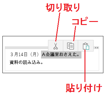 20160303-12a.png
