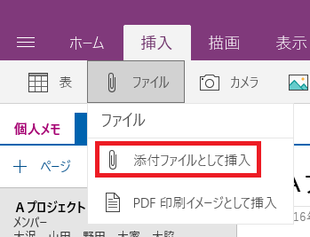 20160308-04a.png