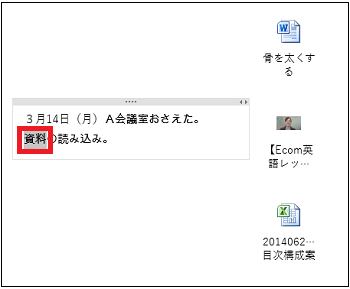 20160310-03a.png