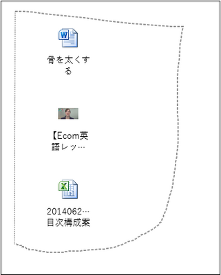 20160312-11a.png