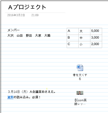20160313-04a.png