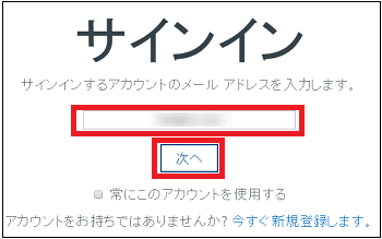 20160324-11a.png