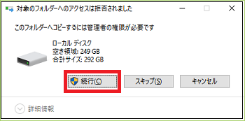 20160326-06a.png