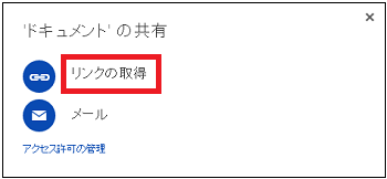 20160330-06a.png