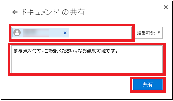 20160330-09a.png