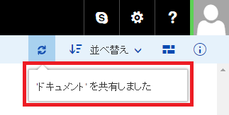 20160330-10a.png