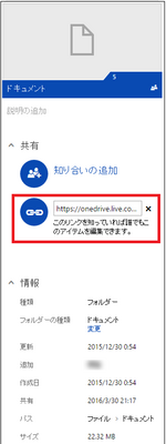 20160330-13a.png