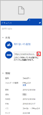 20160331-06a.png