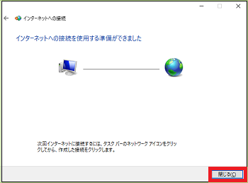 20160608-06a.png