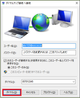 20160608-09a.png