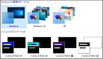 20160626-00a.png