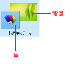 20160627-10b.png