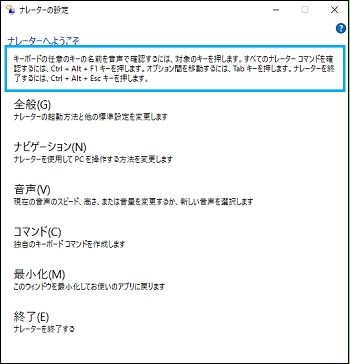 20160829-03a.png