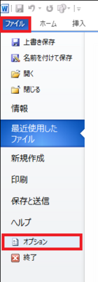 20160830-11a.png