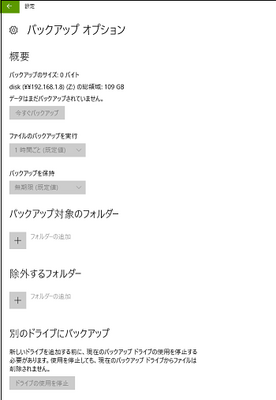 20160915-07a.png