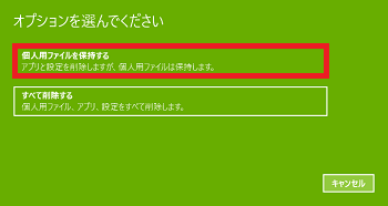 20160917-03a.png
