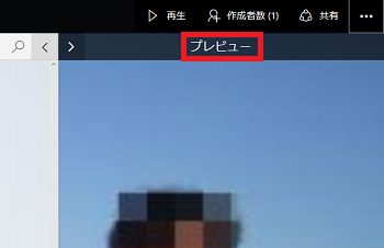 20161006-11b.png