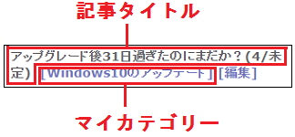 20151112-12a.png