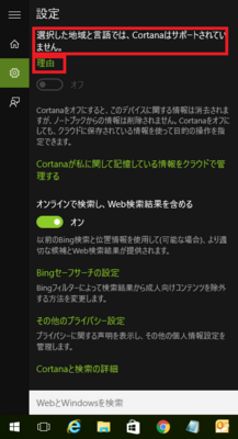 20151115-09a.png