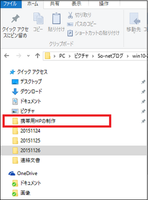 20151126-01b.png