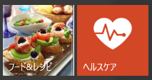 20151128-01a.png
