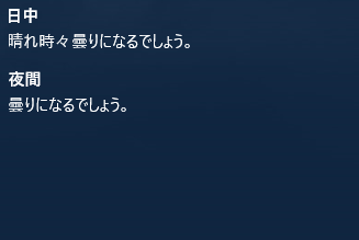 20151129-04f.png