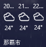 20151202-11a.png