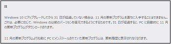 20151205-01a.png