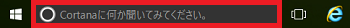 20151205-11a.png