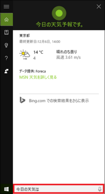 20151206-11a.png