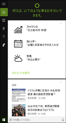 20151207-02b.png