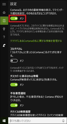 20151208-04a.png