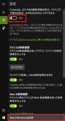 20151208-05a.png