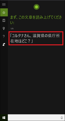 20151208-17a.png