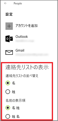 20151231-04a.png