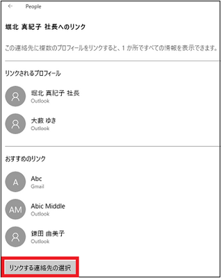 20160103-14a.png