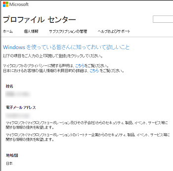 20160109-05a.png