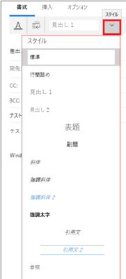 20160113-09a.png