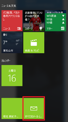 20160116-06a.png
