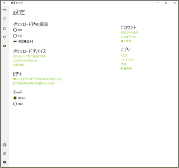 20160203-04a.png