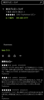20160207-04a.png