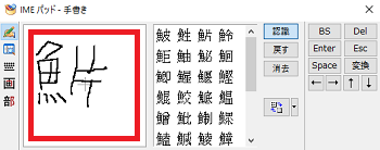 20160225-04a.png