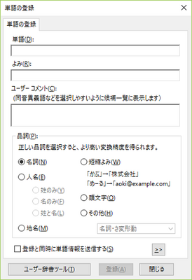 20160228-03a.png