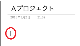 20160303-03a.png