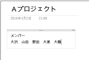 20160303-04a.png